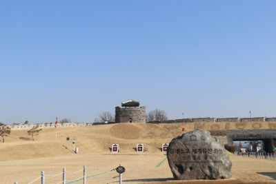 At Hwaseong Fortress a UNESCO World Heritage site in Suwon on a clear and beautiful day