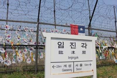 A sign at Imjingak showing that the distance to Seoul is 53 km, while Kaesong is just 22 km away.