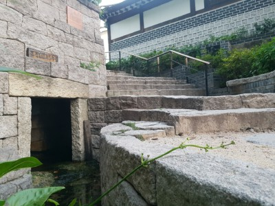 The water well inside Bukchon village