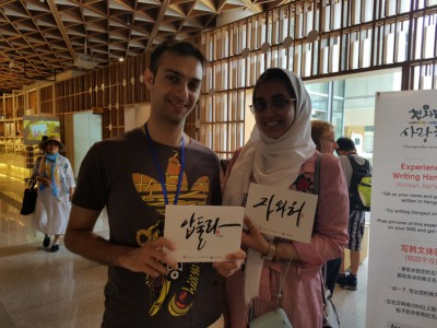 Two guests having their names written in Korean inside Cheongwadae Sarangchae
