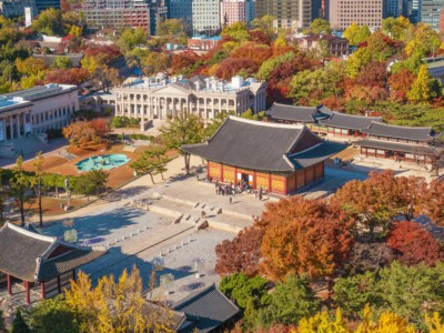 Picture of Deoksugung Palace taken from above