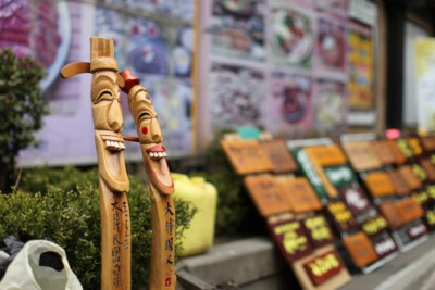 Hand-crafted goods on sale at Insadong-gil Street Market in Seoul