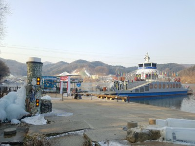 Ferry docked at Nami Island Wharf waiting for passengers to board