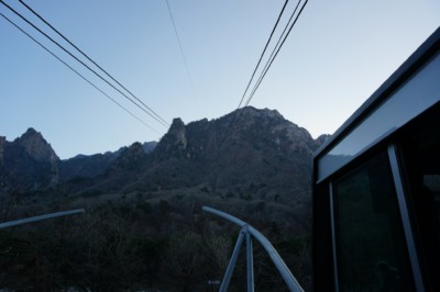 Looking up at Seorak mountain from the Seorak cable car platform