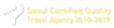 VIP Travel is proud to be awarded as a Seoul certified travel agency for 2018-2019