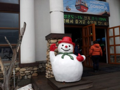 Entrance to Yongpyong cable car
